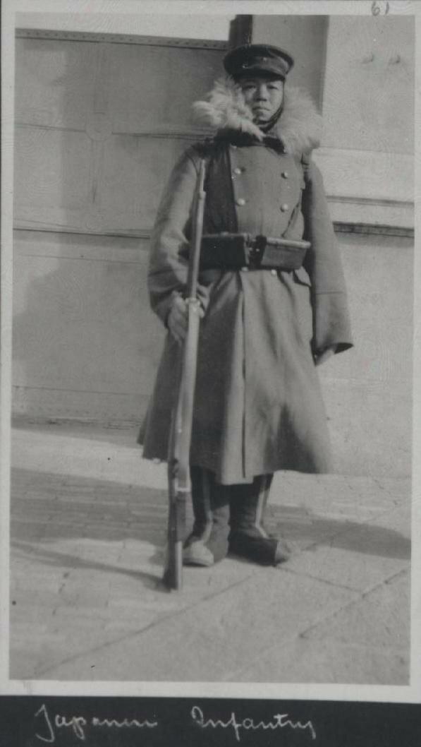 Японский пехотинец