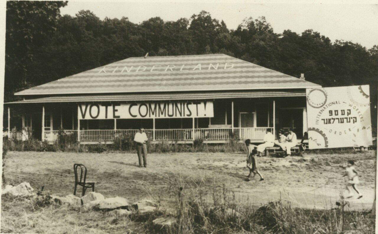 1932. Столовая коммунистического детского лагеря, Хопуэлл Джанкшин, Нью-Йорк