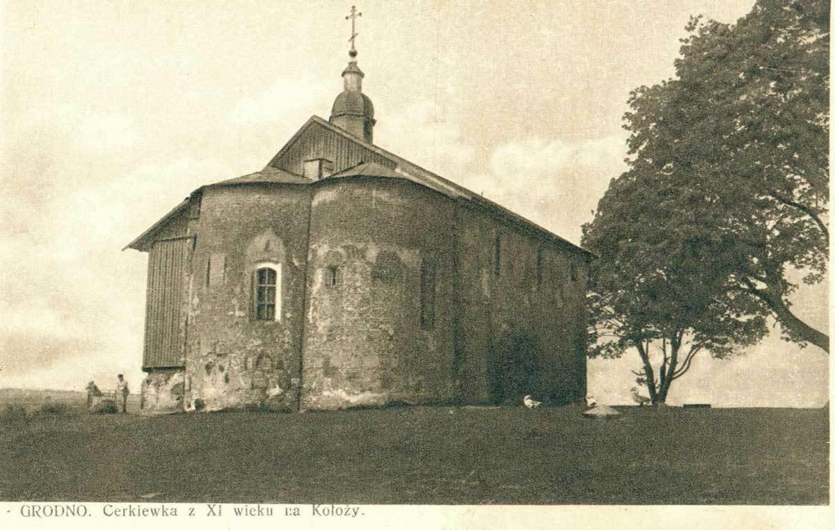 Коложа. Церковь