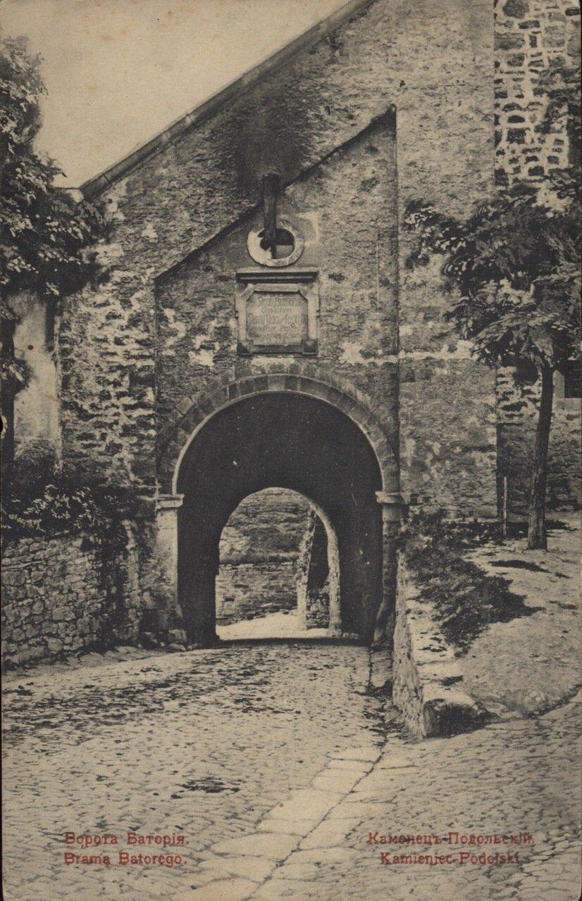 Ворота Батория. 1912