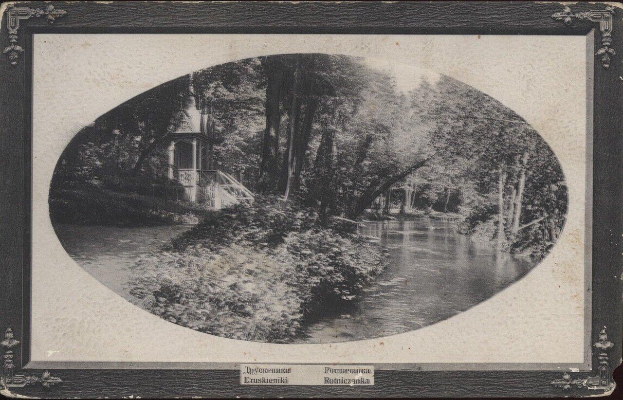 Река Ротничанка. 1913