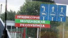 Жителей Приднестровья не будут штрафовать