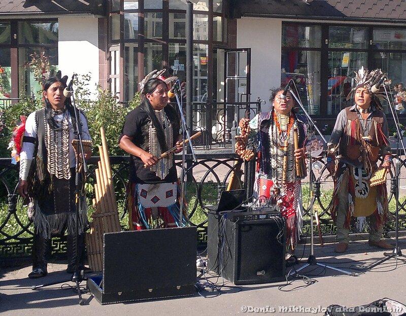 Индейцы в Алтуфьево