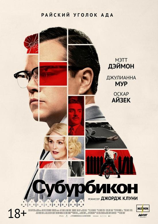 https//img-fotki.yandex.ru/get/9166/173233061.45/0_321b4f_50afa5a_orig.jpg