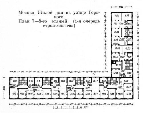 Жилой дом на улице Горького в Москве, план