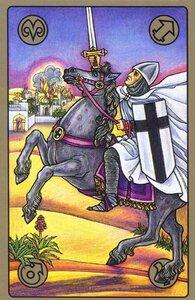 Симболон Крестоносец