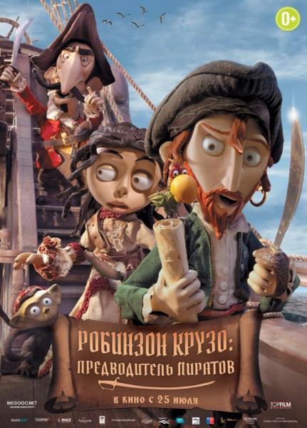 Робинзон Крузо: Предводитель пиратов / Selkirk, el verdadero Robinson Crusoe (2011) DVDRip