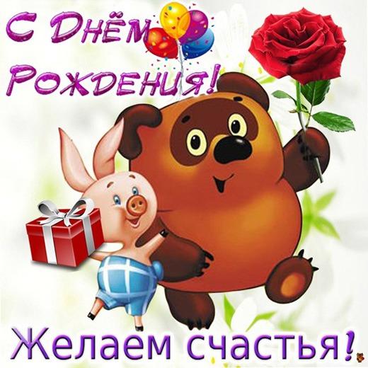 https://img-fotki.yandex.ru/get/9166/197379226.39/0_ebd54_a77bdf9_orig
