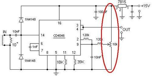 В схеме (А) фильтр выполнен с