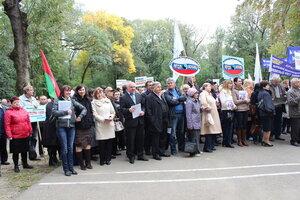7 октября 2013г., г. Краснодар, митинг профсоюзов «За достойный труд»