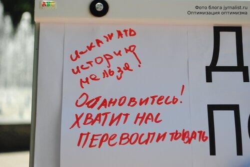 Народных депутатов Фарион и Михальчишина в Луганске отправили на свалку истории