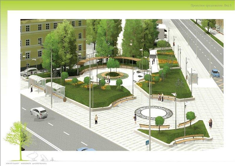 Проект реконструкции сквера на площади Разгуляй. Рисунок 14