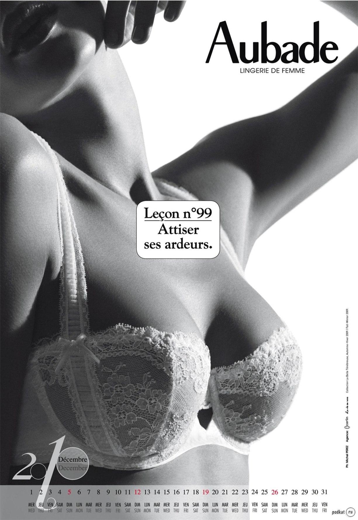 женское белье Aubade - календарь на 2010 год