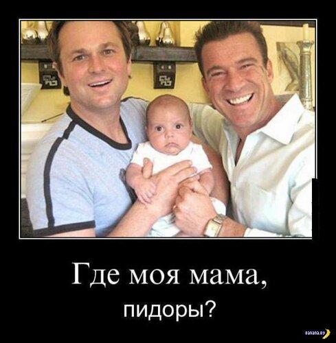 http://img-fotki.yandex.ru/get/9166/78082747.71/0_b973e_1aae9555_L.jpg
