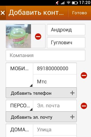 http://img-fotki.yandex.ru/get/9166/9246162.3/0_118201_63c860b9_L.png