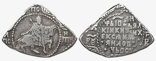 Деньги царя Алексея Михайловича