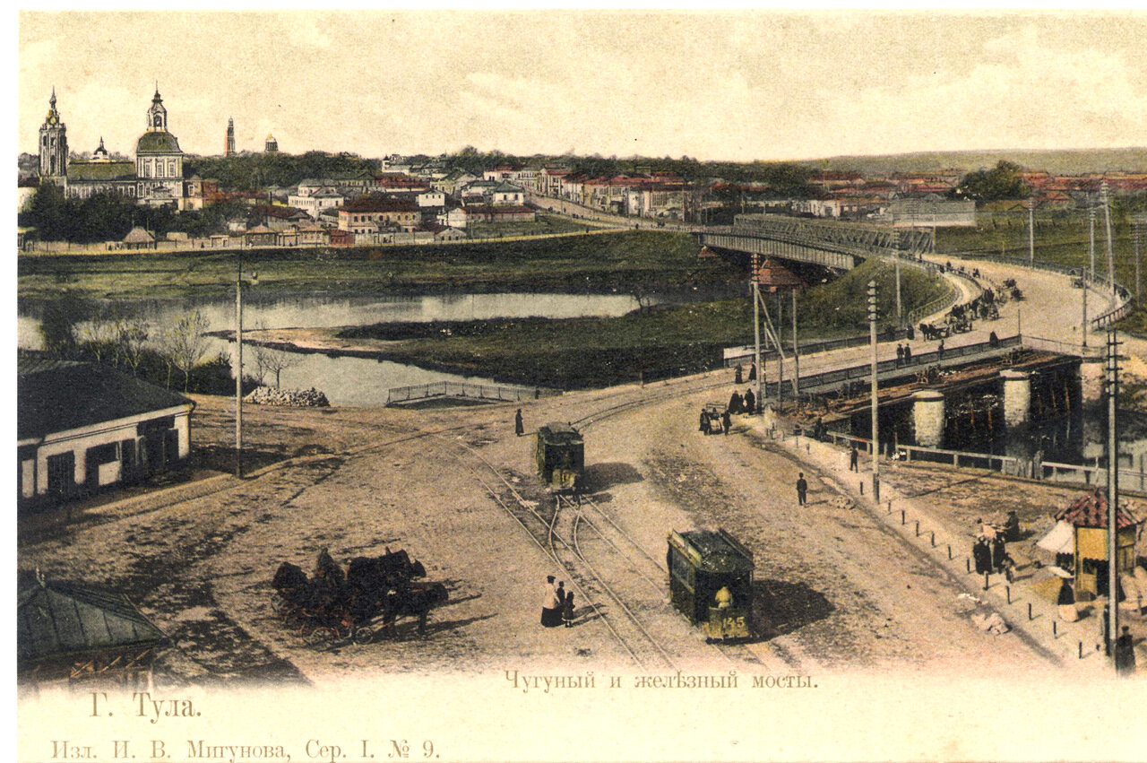 Чугунный и железный мосты
