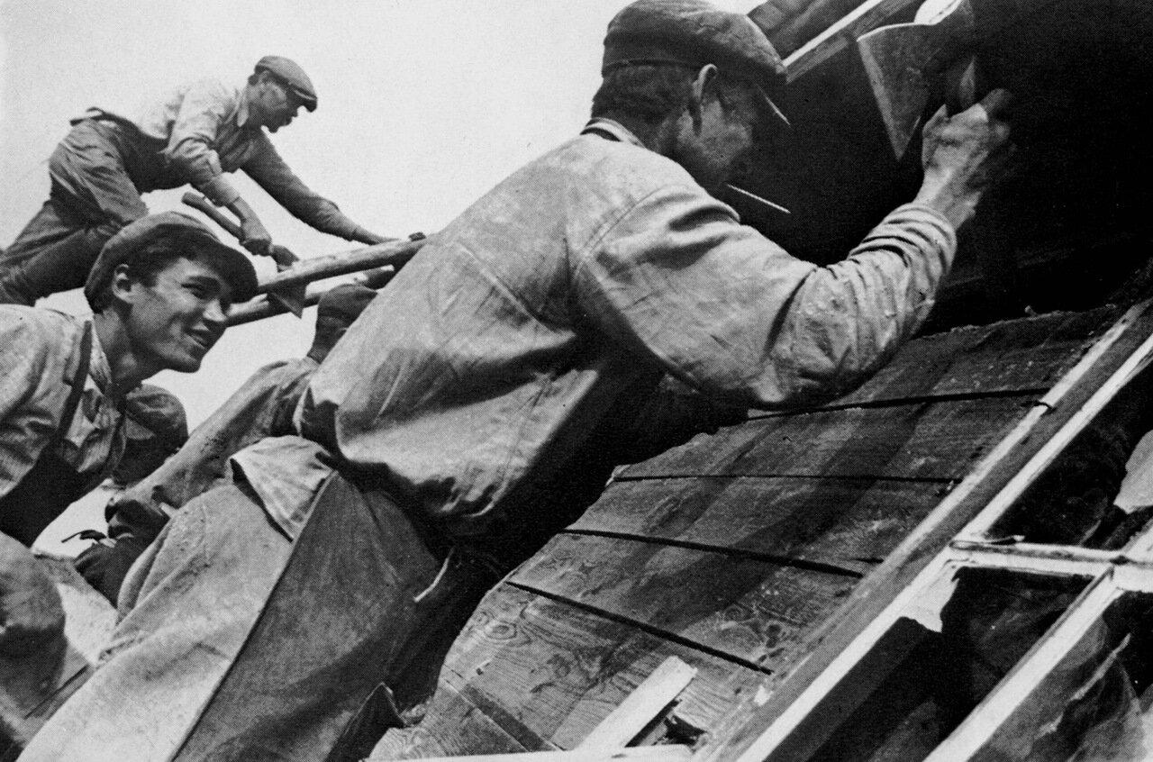 1929. На стройке