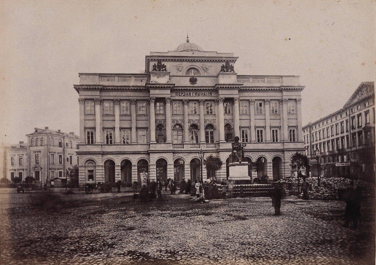 Первая гимназия 1890-е