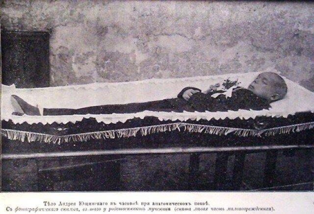 Андрей Ющинский в часовне при анатомическом покое