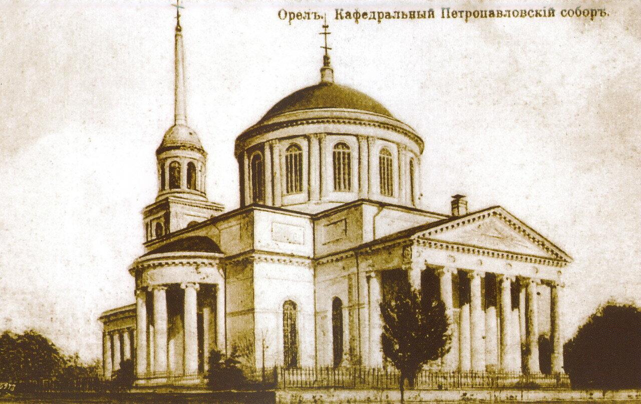 Кафедральный Петропавловский собор