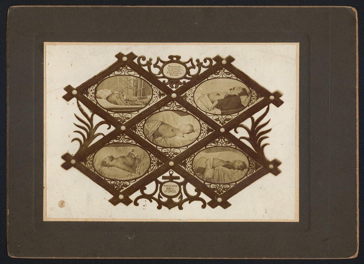 Жертвы 27 февраля 1861 года