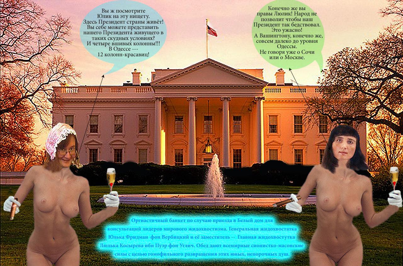 Белый дом на закате