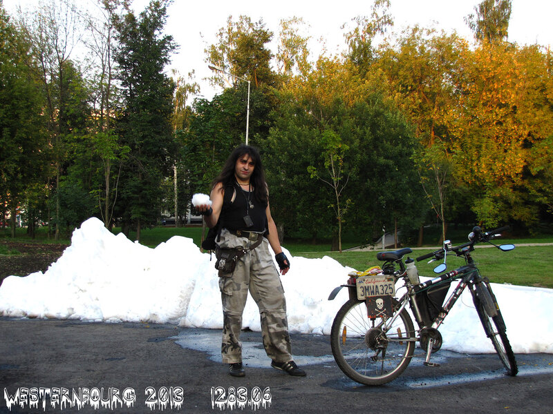 1283.06 Снег