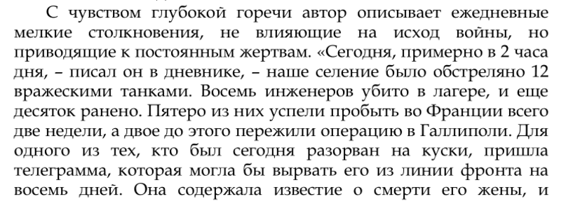 screenshot-cyberleninka.ru-2017-07-17-21-46-09.png