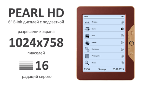 Texet ТВ-116FL