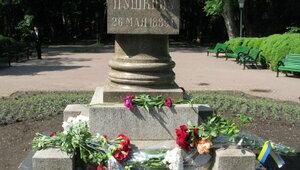 Дань памяти великому русскому поэту — А. С. Пушкину