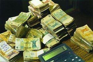 В Молдове пройдет обесценивание национальной валюты?