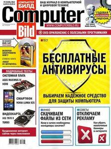 Computer Bild №17 (сентябрь 2013)