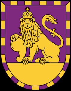 Герб Рундальского края
