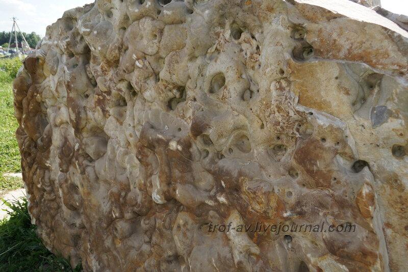 Парк камней, Балобаново