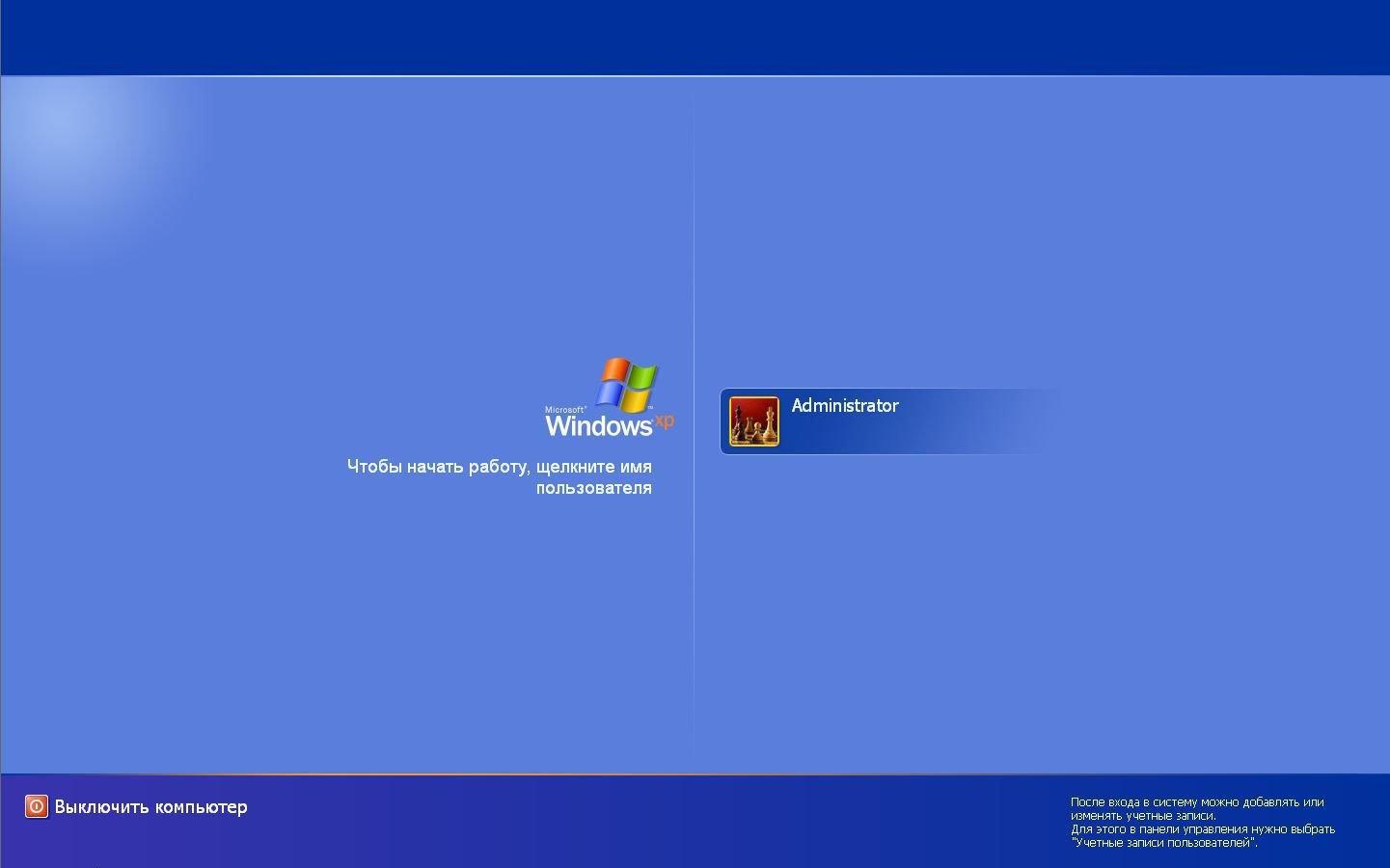 скачать все драйвера для windowsxp professional