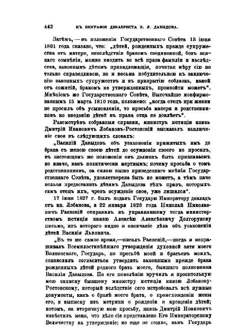 https://img-fotki.yandex.ru/get/9167/199368979.5b/0_200ab0_b1255c93_XXXL.png