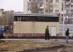 Метро Теремки - 03.11.2013