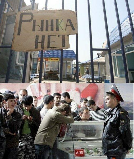 Не покупай у кавказцев, беги от таджиков