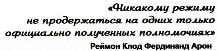 http://img-fotki.yandex.ru/get/9167/205869764.0/0_ebff3_16f9172f_XL.jpg