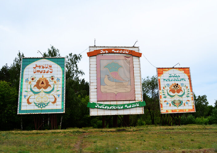 г.Набережные Челны(Татарстан)