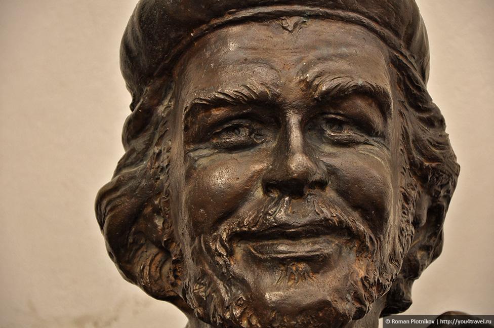 0 258fc0 b2bb3e93 orig День 396. Путь Che: городок Альта Грасиа – колыбель революционера