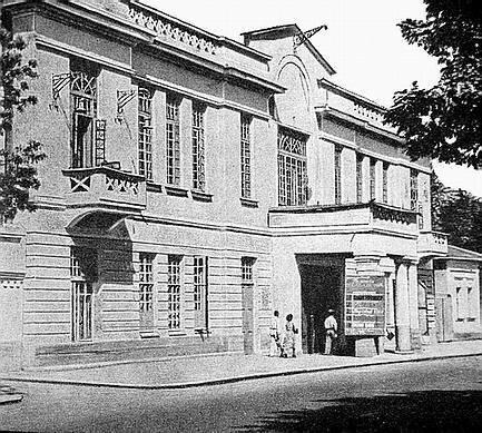 Театр Свердлова