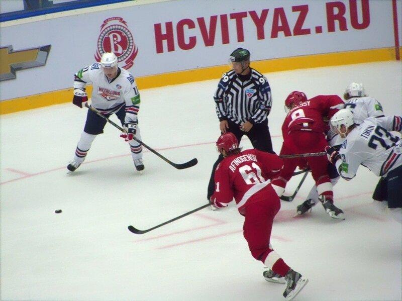 Витязь-Металлург МГ (Фото)
