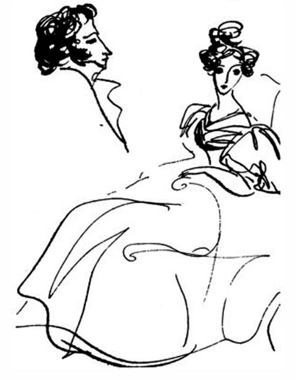 Фото 12 - Пушкиниана - Пушкин и Анна Керн, 1968 г..jpg