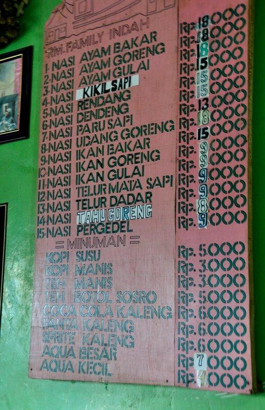 Индонезийская кухня на острове Флорес