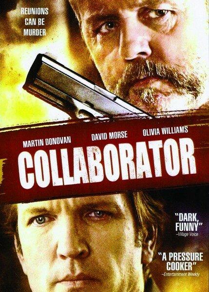 Сотрудник / Collaborator (2011) DVDRip