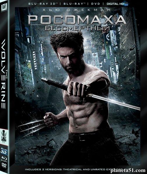 Росомаха: Бессмертный / The Wolverine [THEATRICAL & EXTENDED] (2013/BDRip/HDRip)