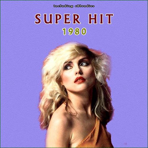 VA - SUPER HIT (1973-1997) 128-320 kbps - Все Тут Online