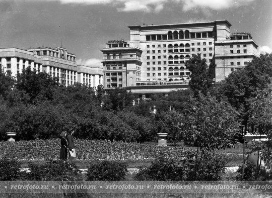Александровский сад. 1970-е
